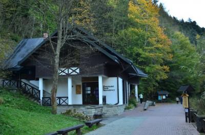 Pawilon wejściowy PPN w Szczawnicy